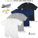 バーンズ アウトフィッターズ BARNS OUTFITTERS NEW MODEL 吊り編み 丸胴ボディー ポケット Tシャツ loop wheel tee BR-1100
