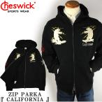 チェスウィック Cheswick 2017年 春 新作 ヘビーオンス フルジップ パーカー カリフォルニア ZIP PARKA CALIFORNIA CH67551 東洋エンタープライズ