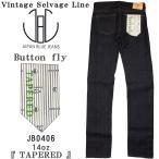ジャパンブルージーンズ JAPAN BLUE JEANS 14oz JB0406 テーパード ヴィンテージ セルヴィッチ TAPERED Vintage Selvage 桃太郎ジーンズ
