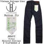 ジャパンブルージーンズ JAPAN BLUE JEANS 16.5oz JB0412 テーパード モンスター ヴィンテージ セルヴィッチ TAPERED MONSTER Selvage 桃太郎ジーンズ