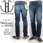 JAPAN BLUE JEANS ジャパンブルージーンズ 12oz JB2301 MELROSE スリムテーパードストレッチ (JB2301ME)