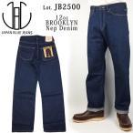 ジャパンブルージーンズ JAPAN BLUE JEANS JB2500 12oz 50's ネップ デニム ブルックリン BROOKLYN Nep Denim JB2500
