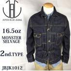 JAPAN BLUE JEANS ジャパンブルージーンズ JBJK1012 2ndタイプ デニムジャケット 16.5oz モンスターセルヴィッチ Gジャン 日本製