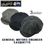 Dapper's ダッパーズ Lot. 1162  40's ゼネラルモータース エンジニア キャスケット Type GM Casquette LOT1162