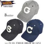 ペナントバナーズ PENNANT BANNERS デニム エンブレム ベースボール キャップ DENIM EMBLEM BB CAP 帽子 PB-001