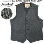 SUGAR CANE シュガーケーン 9oz ブラックコバート ワークベスト BLACK COVERT WORK VEST SC12795