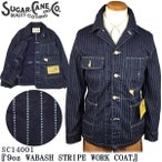 ���奬�������� SUGAR CANE 9oz �����Хå��她�ȥ饤�� ��������� WABASH STRIPE WORK COAT SC14001 ����