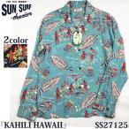 SUN SURF サンサーフ SS27125 KAHILI HAWAII ALOHA SHIRT 長袖 アロハシャツ ハワイアンシャツ