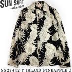 """サンサーフ SUN SURF 2017 長袖 アロハシャツ """" ISLAND PINEAPPLE """" パイナップル ハワイアン SS27442 東洋エンタープライズ"""