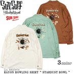 サンサーフ SUN SURF by Masked Marvel SS27973 長袖 レーヨン ボウリングシャツ 50's 刺繍 オープンシャツ マスクドマーベル Lot. SS27973
