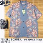 【SUN SURF】『SHELL BORDER』半袖 , S/S , ALOHA SHIRT ,サンサーフ,アロハシャツ ,/SS37145