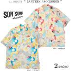 SS38573 サンサーフ 半袖アロハシャツLANTERN PROCESSION (SUN SURF)