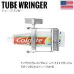 TUBE WRINGER チューブリンガー/チューブ絞り器 Gill Mechanical Company 2961(DTL)/在庫有