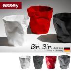 essey Bin Bin(ビンビン)/ゴミ箱(POS)/在庫有