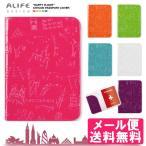 ALIFE Happy Flight CITICON PASSPORT COVER(ハッピーフライト シティコン パスポートカバー)/アリフデザイン/メール便無料/在庫有