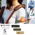 ジェリコス ショルダーパッド バリスタナイロン Sサイズ/GELICOS Shoulder Pad/ゼロスタイル/メール便無料/在庫有