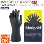 【単品販売終了】MARIGOLD OUTDOOR GLOVES マリーゴールド アウトドアグローブ アウトドア用(MCS)/メール便可
