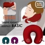 ALIFE Happy Flight SLEEPILO BASIC(ハッピーフライト スリーピロ ベーシック)/アリフデザイン/在庫有