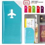 ALIFE Happy Flight SHIELD TRAVEL ORGANIZER(ハッピーフライト シールド トラベルオーガナイザー)/アリフデザイン/メール便無料/在庫有