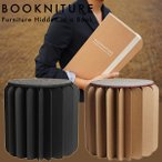 BOOKNITURE ブックニチュア/折りたたみイス テーブル(ARK)/在庫有