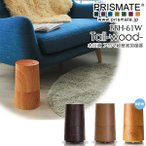 PRISMATE アロマ超音波式加湿器 BBH-61W/Aroma Humidifier with Down Light Tall -wood-/阪和 プリズメイト/在庫有