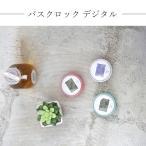 バスクロック デジタル Bath Clock digital/エヌ・エレファント/在庫有
