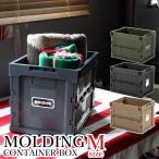 molding CONTAINER BOX M 20L /モールディング コンテナーボックス メルクロス(Mercros)/在庫有