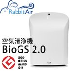 Rabbit air BioGS2.0 空気清浄機 SPA-625JW/ラビットエアー/メーカー直送