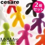 Yahoo!flaner選べる2個セット Mr&Mrs FRAGRANCE CESARE ミスターアンドミセス フレグランス チェザーレ カーフレッシュナー(ALOC)/一部在庫有