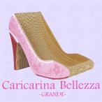 Caricarina Bellezza カリカリーナ ベレッツァ ベレッザ グランデ ネコ用 猫用 ねこ用 爪とぎ&ベッド(ILL)/海外×/メーカー直送(一部送料有)