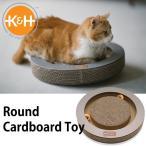 K&H Round Cardboard Toy ラウンド カードボード トイ(GMP)/在庫有