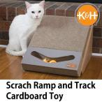 K&H Scrach Ramp and Track Cardboard Toy スクラッチ ランプ アンド トラック カードボード トイ(GMP)/取寄せ5日