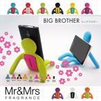Mr&Mrs FRAGRANCE BIG BROTHER ミスターアンドミセス フレグランス ビッグブラザー 携帯スタンド フレッシュナー(ALOC)/在庫有
