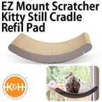 K&H EZ Mount Scratcher KittyStillCradle RefilPad イージーマウントスクラッチャー キティスティルクレイドル レフィルパッド(GMP)/在庫有