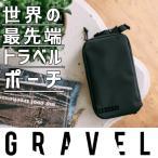 正規販売店 トラベル・ポーチ スリム バイ グラヴェル travel pouch SLIM by GRAVEL(HNDA)/在庫有
