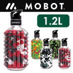 MOBOT セルフエクササイズボトル 1200ml MBZ03 Big Bertha モボット(NOL)/在庫有【RKL】