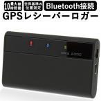 Yahoo!ショッピング独占販売 GPSレシーバー ロガー GNS 2000 Plus GPS受信機(LRJ)/予約
