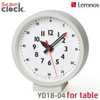Lemnos レムノス ふんぷんくろっく for table