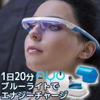 AYO アイオ メガネ型ウェアラブルデバイス ライトセラピーゴーグル(WRJ)/取寄せ5日