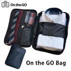 正規販売店 On the GO Bag バッグ 圧縮バッグ(LRJ)/メール便無料/在庫有(26)