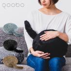 Qoobo クーボ 心を癒すしっぽクッション/ニシカワ/海外×/在庫有(7)
