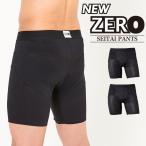 整体パンツ NEW ZERO 男性用 ショーツ インナー 下着 骨盤 姿勢 引き締め ムレにくい(BDS)