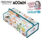 tente ティッシュボックスケース ムーミン フェアリーテイル ユニセフ(UNICEF)/3269/ヘミングス(Heming's)/メール便無料/在庫有
