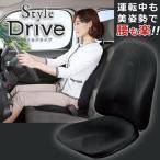 Style Drive(スタイルドライブ) BS�SD2029F�N/MTG/在庫有