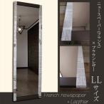 壁掛け鏡 ウォールミラー アンティーク レトロ おしゃれ デザイナーズ 新聞 かっこいい