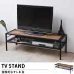 テレビ台 テレビボード 木製 おしゃれ 幅120 北欧 モダン