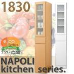 ショッピング食器 食器棚 キッチンボード すきま収納 キッチン収納 高さ180cm 幅30cm