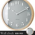 壁掛け時計 電波時計 ガラス 木製 おしゃれ シンプル 北欧