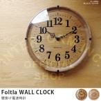 壁掛け時計 電波時計 北欧 木製 おしゃれ シンプル ナチュラル ガラス