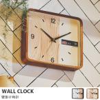 壁掛け時計 掛け時計 四角 おしゃれ 北欧 木製 ナチュラル ガラス